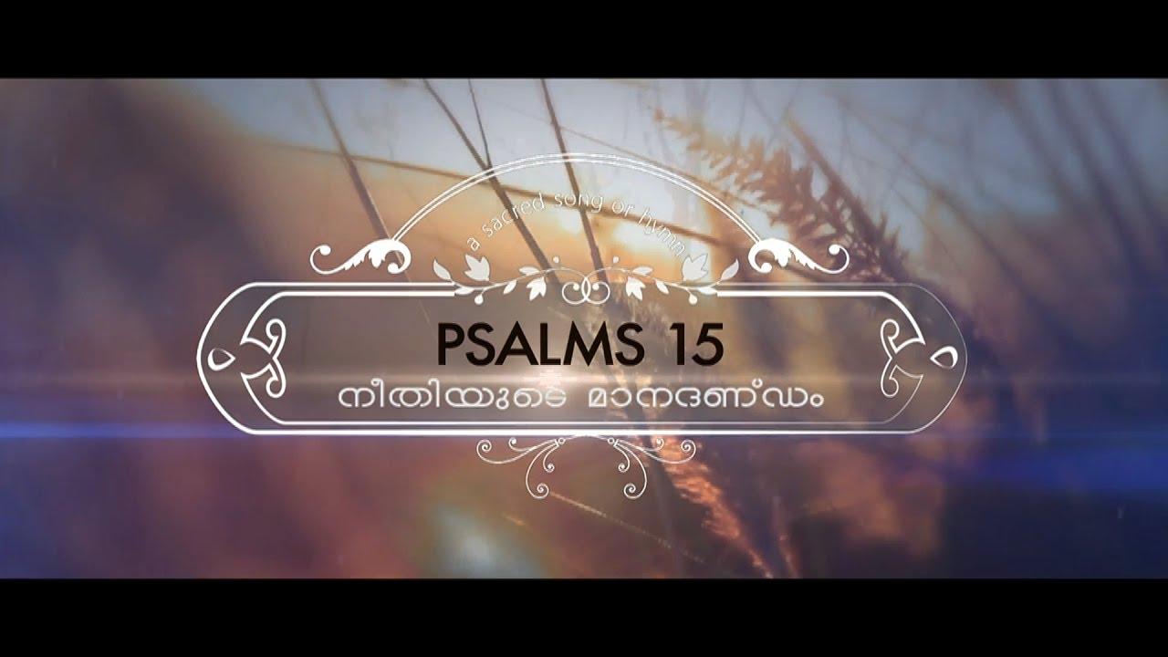 Glory to jesus lyrics