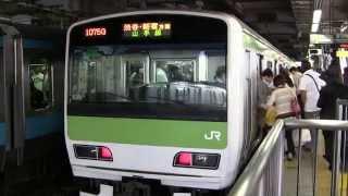 JR東日本E231系 山手線品川駅 女性車掌さん