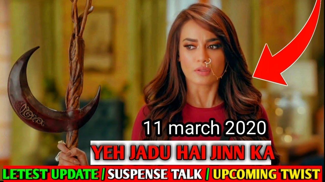 Download Yeh Jadu Hai Jinn Ka || 11 March || Ye Jadu Hai Jinn Ka | Yeh Jadu Hai Jinn Ka  Episode 109, 110