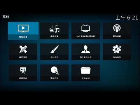Tv Center  Language Changing