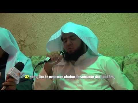Zayed Al-Attiyah (زايد العطية) | Sourate 69 : Al Haqqah | (V 13-37) ᴴᴰ.