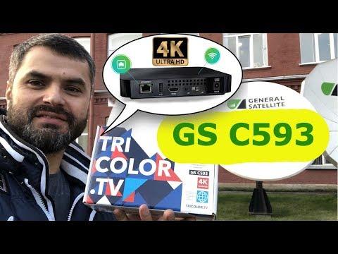 GS C593 Триколор 4K приемник на  Android! WiFi, Bluetooth, чем еще удивило меня новое устройство?