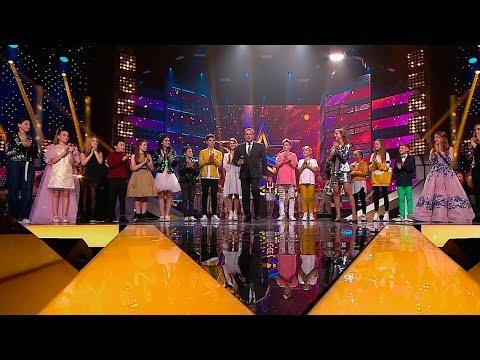 Всероссийский детский вокальный конкурс «Юная Звезда - 2019». Полный выпуск