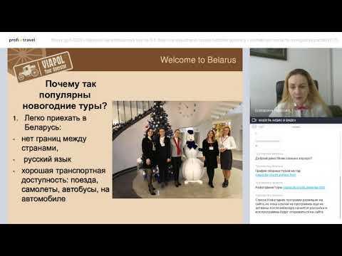 Новый год-2020 в Беларуси! Гарантированные туры на 3-5 дней