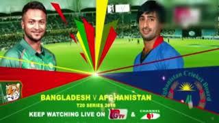 Today Bangladesh sports news | 01-06-2018
