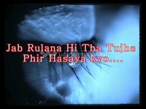 Jab rulana hi tha tujhe phir hasaya kyo (sad story makes you cry)