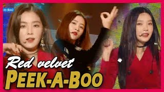 Download Lagu [HOT]Red Velvet - Peek-A-Boo, 레드벨벳 - 피카부(Peek-A-Boo) 20171202 Mp3