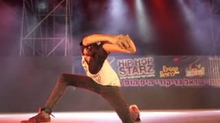 טריילר Hip hop Starz אליפות ריקודי היפ הופ להרכבים 2016