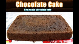 Chocolate cake | chocolate cake in IFB microwave | Eggless Chocolate Sponge cake | Homemade cake
