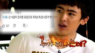 [2PM] 타팬이 봐도 웃긴 투피엠 1편