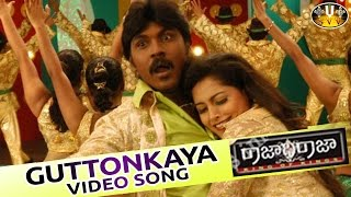 Rajathi Raja Movie Guttonkaya Video Song || Raghava Lawrence, Karunas
