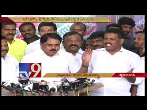 YCP Vs TDP leaders Mike War @ AP Assembly Media Point - News Watch - TV9
