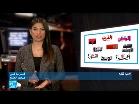 قطر تدشِّن روبوت أمني ذكي لكشف المطلوبين  - نشر قبل 3 ساعة