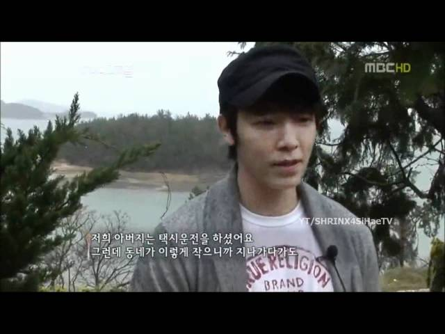 (ENG) Donghae visit his Dad's in Mokpo Full Cut