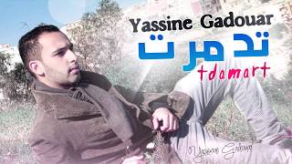 Yassinos - Tdamert - تدمرت | ( Official Audio )