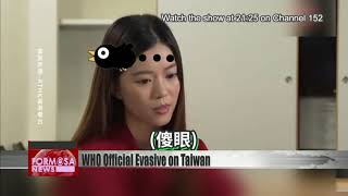 Senior WHO official dodges questions about Taiwan's WHO membership; praises China