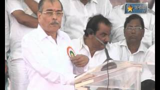 Repeat youtube video Karnala tv news 1jun 2012  Appasaheb Dharmadhikari Satkar