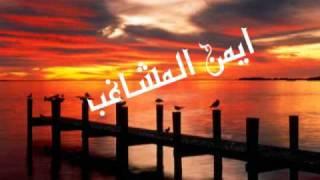 رولي رولي ، اروع اغنية جزائرية لعبد الله السكيكدي