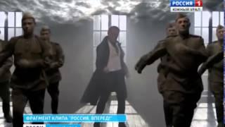 Скандальный клип Газманова