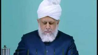 Friday Sermon: 22nd January 2010 - Part 3 (Urdu)