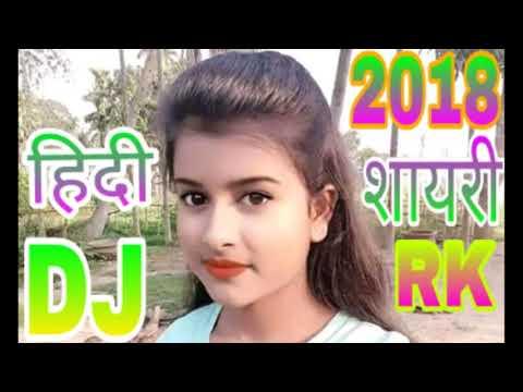 Best Hindi Shayari DJ Rk Song By Diwakar Gupta