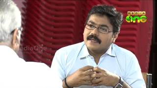 Kanam Rajendran In View Point 21/01/16 Full Episode