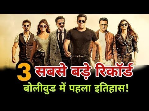 Race 3 (2018) 871 Interesting Facts|...