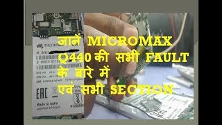 Micromax Q440 Flashing Solution,How To Flash,Firmware And Flash Tool