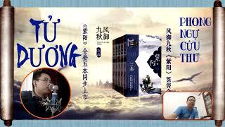 Truyện Tử Dương - Chương 446-449. Tiên Hiệp Cổ Điển, Huyền Huyễn Xuyên Không
