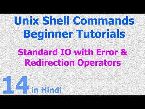 14 - Unix | Linux Shell - Store Output to File with Error - Redirection Operator