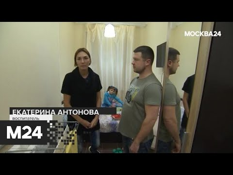 """""""Специальный репортаж"""": """"Размер имеет значение"""" - Москва 24"""