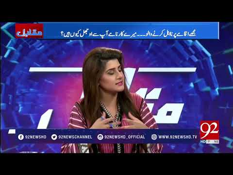 Muqabil - 26 September 2017 - 92NewsHDPlus