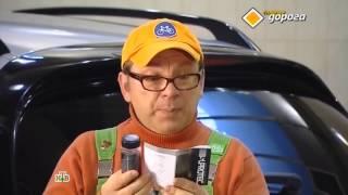 видео Состав триботехнический Супротек Редуктор купить в Самаре
