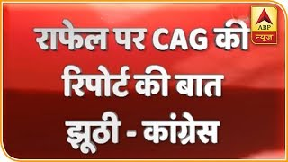 Rafale Deal: Know What All Has Happened Till Now | ABP News