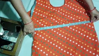 Simple kameez stitching in hindi