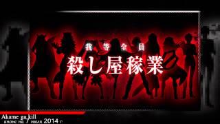 AniMADE [Выпуск 2] [Аниме лето 2014]