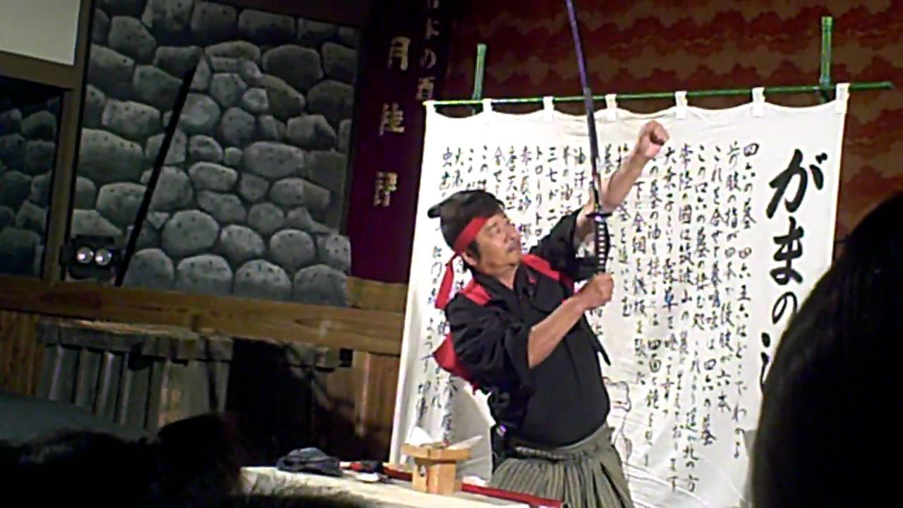 Risultati immagini per japanese snake oil