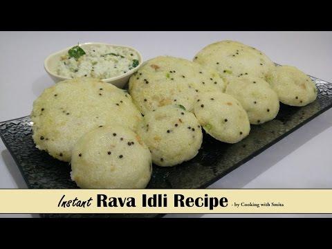 Rava Idli Recipe in Hindi by Cooking with Smita | रवा इडली | Sooji Idli | Instant Breakfast / Snack