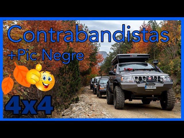 RUTA 4x4 😄 | Andorra - Contrabandistas + pic negre + Cerdanya