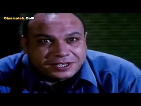 مقاطع مضحكه من افلام مصريه مضحك جدا جدا