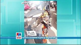 വടകര പയ്യോളിയിൽ ലോറി ബൈക്കിലിടിച്ച് ഐ.ടി.ഐ. വിദ്യാർഥി മരിച്ചു Kozhikode Accident Death
