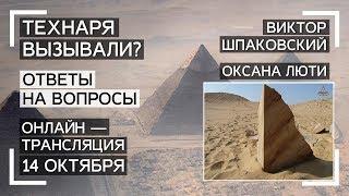 видео Карнакский храм в Луксоре – строение, история, фото