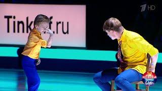 Арсений Федотов - «Trouble», «Tutti Frutti». Ледниковый период. Дети. (27.05.2018)