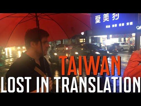 Trails und Spaß in Taiwan