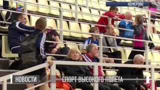 В Кемерове прошёл чемпионат Сибири по настольному теннису