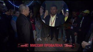 Ослепительный провал: вспышка помешала участнику ВФМС из Мозамбика незаметно сфотографировать Путина