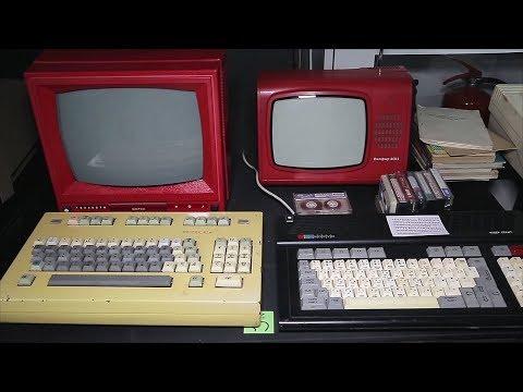 Первые ЭВМ и компьютеры в Екатеринбургском музее