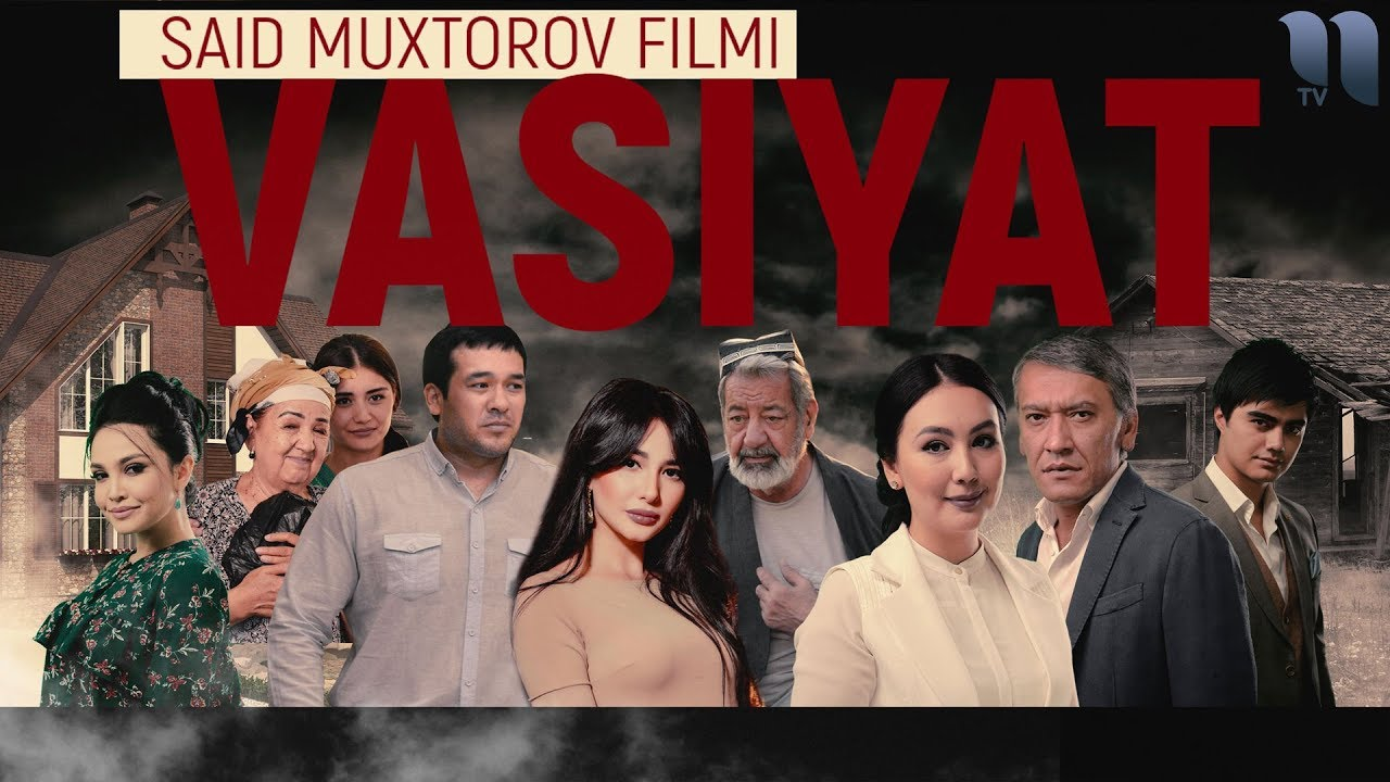 Vasiyat (Uzbek kino) | Васият (узбекфильм) 2018