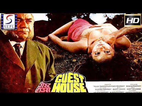 Guest House l Indian Crime - Thriller | Prem Krishan, Padmini Kapila l 1980