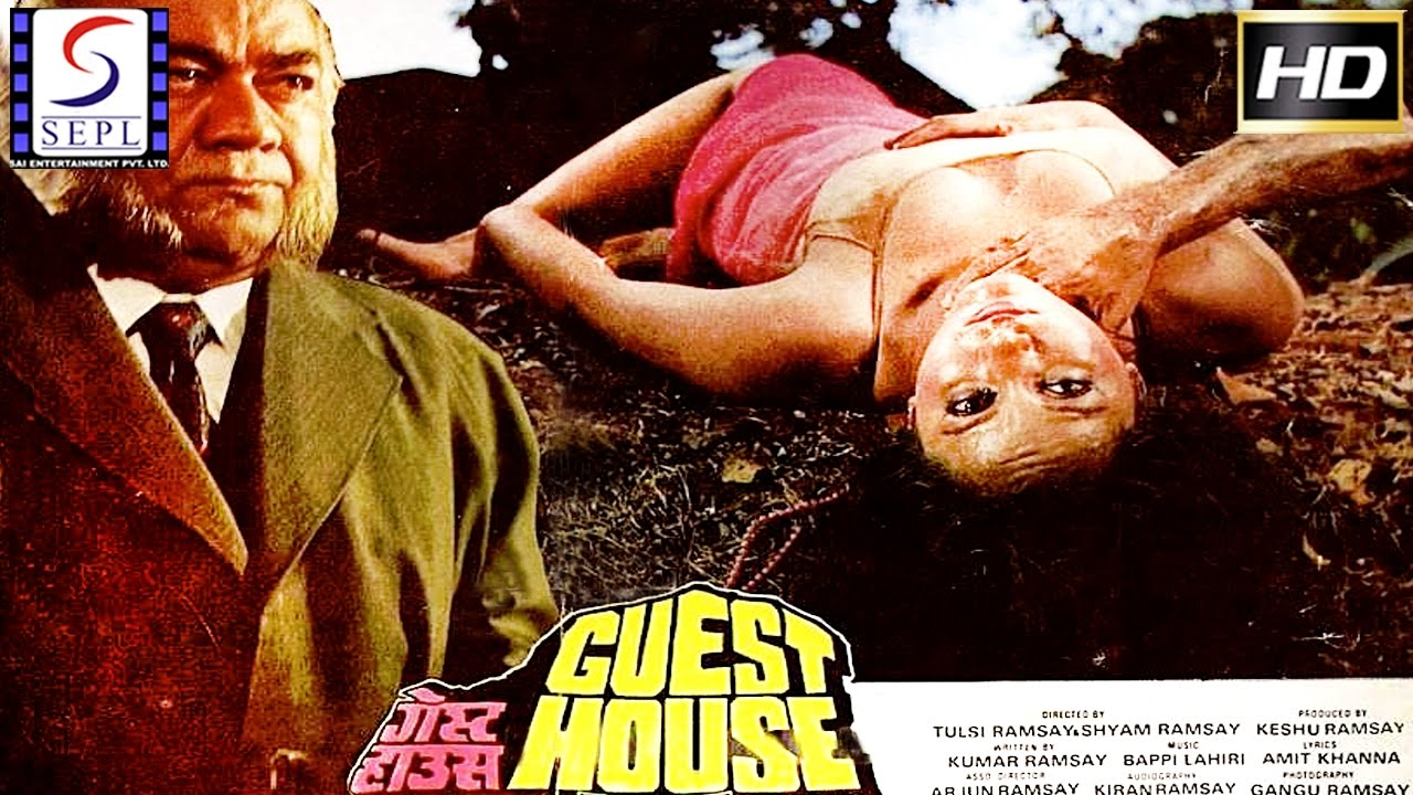 Download गेस्ट हाउस - Guest House l Indian Crime - Thriller   Prem Krishan, Padmini Kapila l 1980